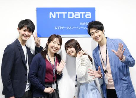 【NTTデータグループ】クレジット端末のお問い合わせ対応(受信スタッフ)