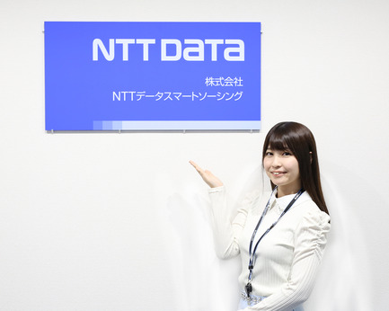 スマート ntt ソーシング データ